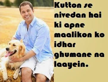 Funny Hindi Joke Posters