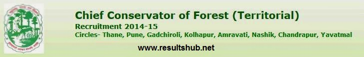 Forest Department Recruitment 2014 Details