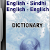 English To Sindhi Dictionary Free Download