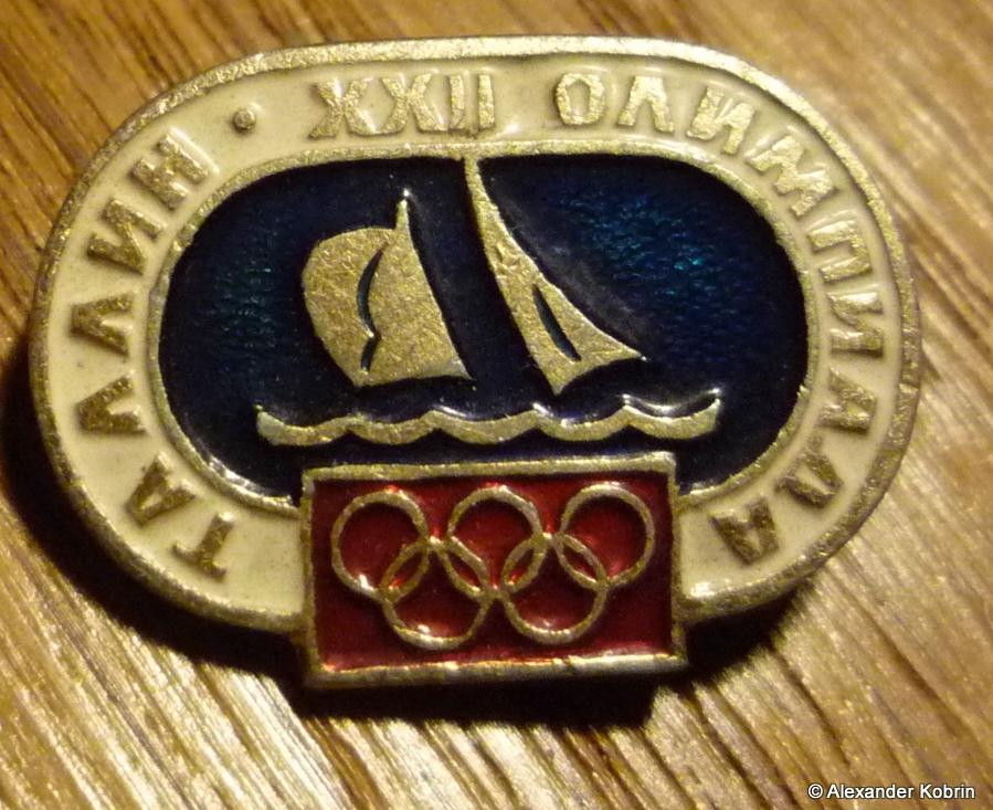 Значок: Таллин XXII Олимпиада