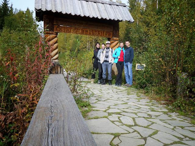 У начала тропы на хребет Зюраткуль в национальном парке Зюраткуль