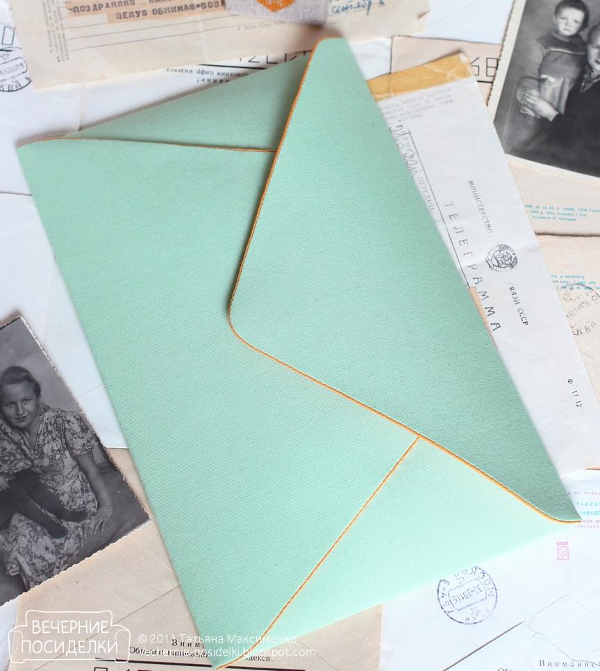 Сшить клатч конверт из кожи 664
