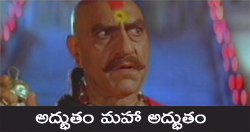 Facebook Comment Photos Telugu