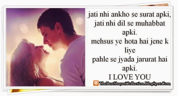 romantic love I love you shayari Wallpaper ladka ladki boy girl friend.jpg