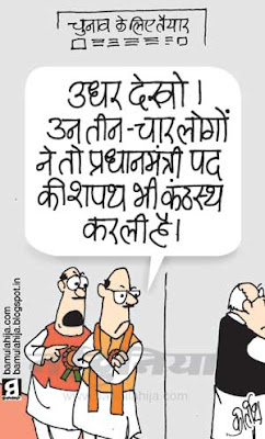 bjp cartoon, election 2014 cartoons, election cartoon, indian political cartoon