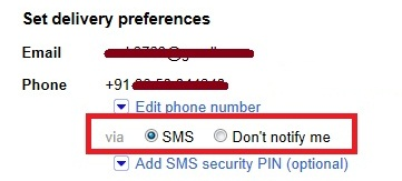 Google Plus SMS Mobile Notifications গুগল প্লাসের নোটির্ফিকেশন নিন SMS এ (পর্ব ৪)