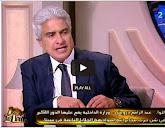 برنامج العاشرة مساءاً مع وائل الإبراشى حلقة يوم الثلاثاء 2-9-2014