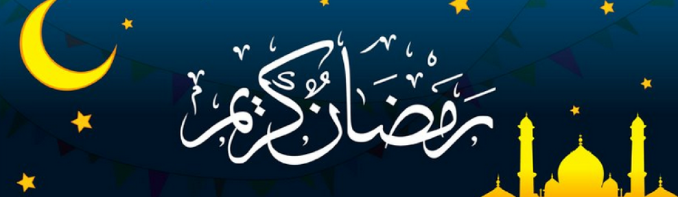 Jadwal Lengkap Imsakiyah Puasa Ramadhan 1434 H - 2013