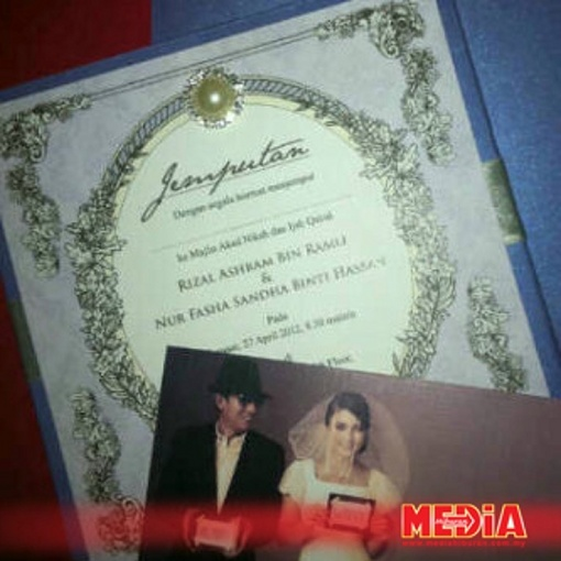 Gambar Kad Jemputan Kahwin Fasha Sanda Dan Jejai