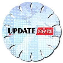 Update Odia