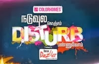 Naduvula Konjam Disturb Pannuvom – Episode 05 – Vijay Tv  Game Show  15-12-2013