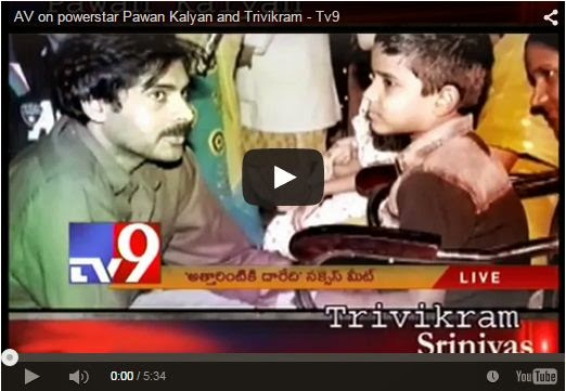 AV on powerstar Pawan Kalyan and Trivikram
