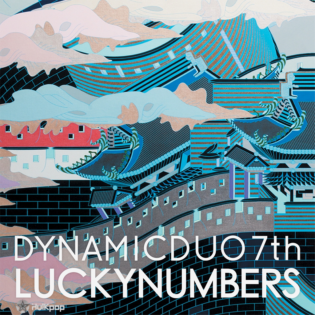 Dynamic Duo – Vol.7 Lucky Numbers