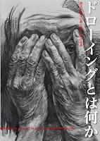 最新版「第8回展」発売中!