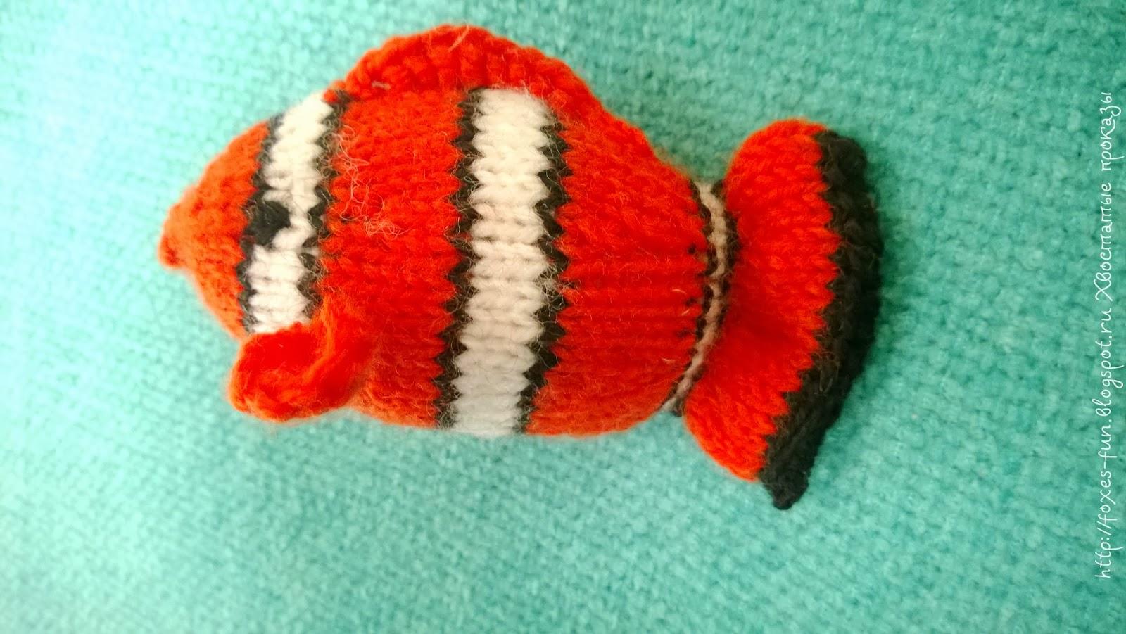 вязаная игрушка рыба спицами