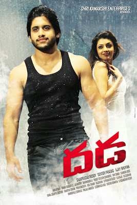 Poster Of Dhada (2011) Full Movie Hindi Dubbed Free Download Watch Online At worldfree4u.com