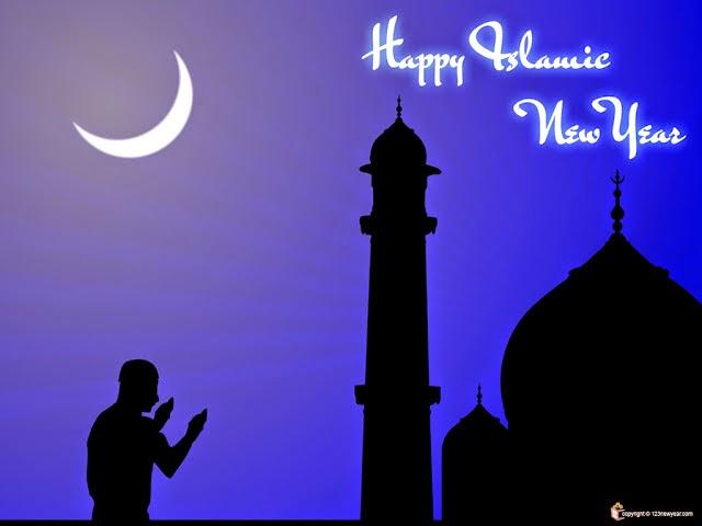 Gambar Animasi Ucapan Selamat Tahun Hijriah 1436 H Happy New Year 2014