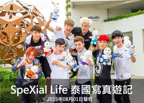 SpeXial首本寫真集【SpeXial Life 泰國寫真遊記】預購 哪裡買