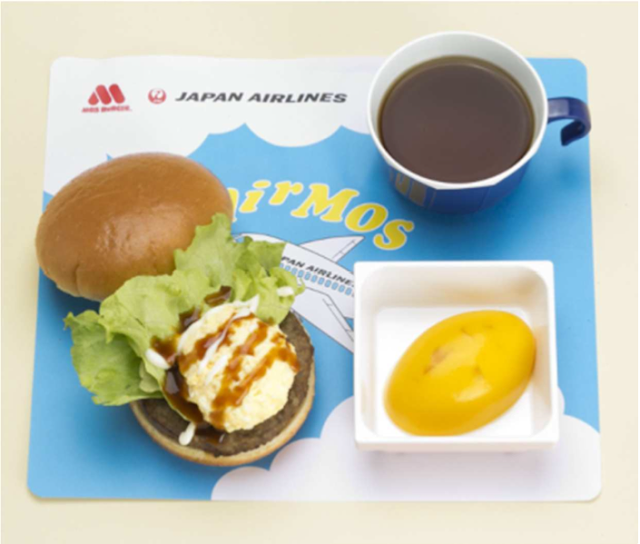 "JAL to server ""AIR MOS Teriyaki Egg Burger"" on select long-haul flights"