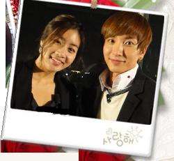 [emission coréenne] We got Married We+Got+Married+Leeteuk+%2526+Kang+Sora