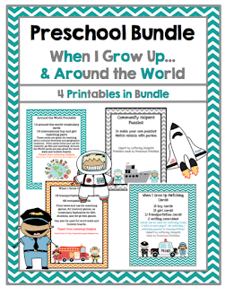 preschool bundle when i grow up kids from around the world preschool printables. Black Bedroom Furniture Sets. Home Design Ideas