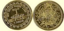 Dinar Taqwa
