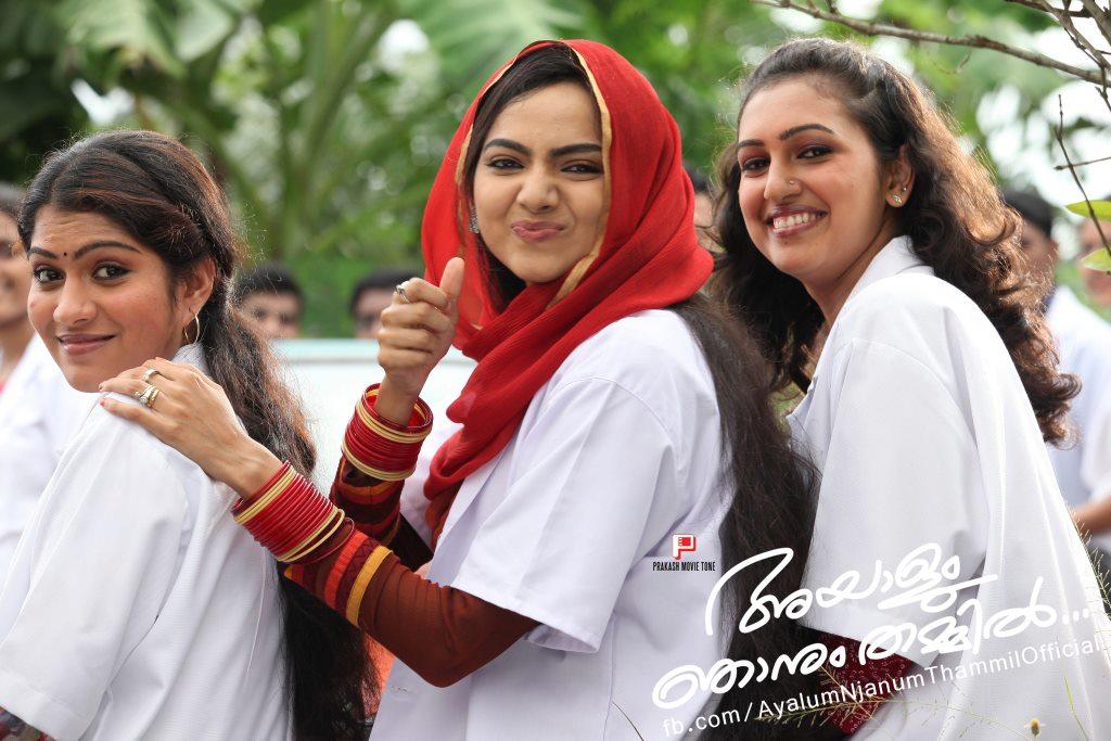 ayalum njanum thammil malayalam movie songs mp3 free