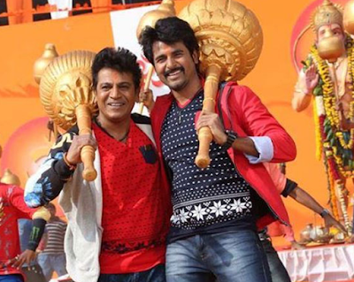 Vajrakaya (2015) Full Kannada DVDscr Movie Download Free 720P HD