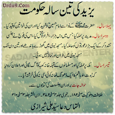 Dating means in urdu