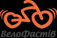 ВелоФастів