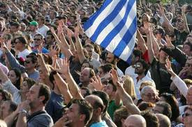 RealDemocracyNOW, Real Democracy NOW, Democracy, Greek, Greece, Europe, World, RevolutionTravel, WorldRevolution, GreekRevolution, Syntagma Square Press-Release To EuropeanRevolution Global Community Take The Square, Tourism, Greek Islands, People