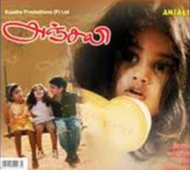 Watch Anjali (1990) Tamil Movie Online