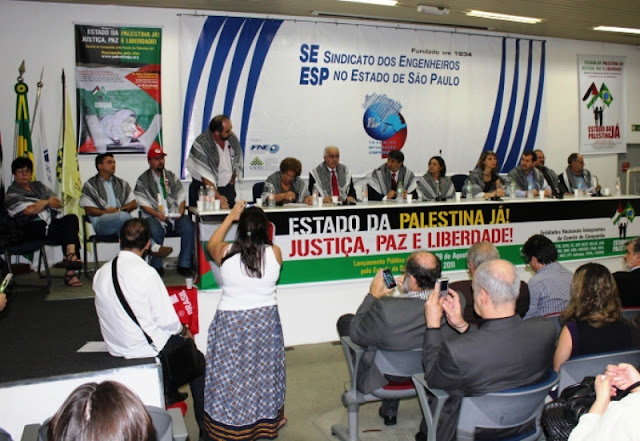 Ato de lançamento do Comitê pelo Estado da Palestina Já