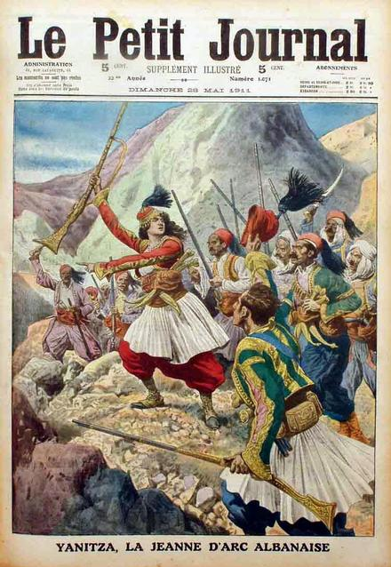 Υanitza,La Jeanne D'Arc Albanaise