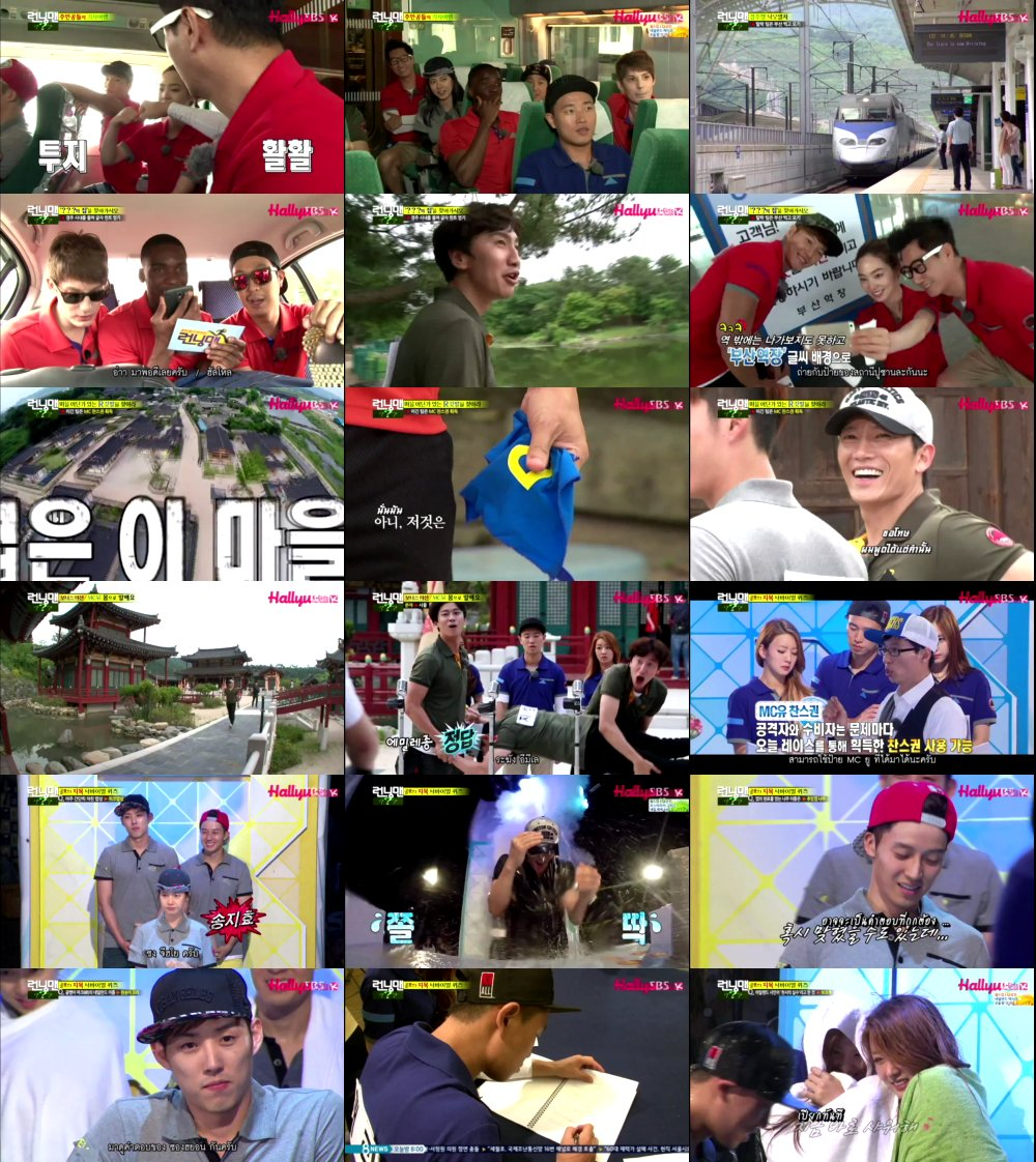 Runningman Sub Thai EP202