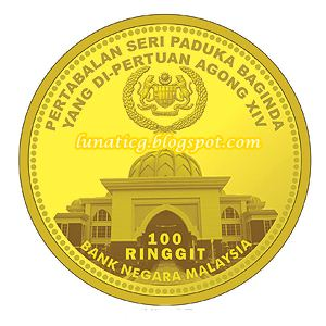 Istana Negara