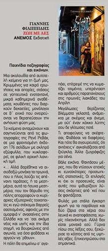 www.bonusmallmag.gr