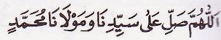Alloohumma  SHOLLI  `alaa  sayyidinaa  wa  maulaanaa  Muhammad