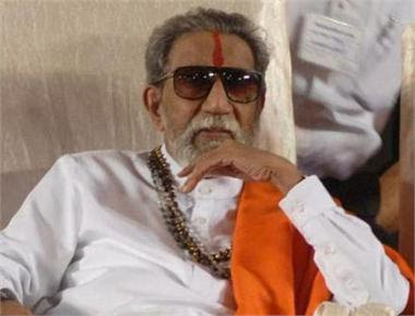 Bal Thackeray Death