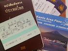 นาริตะ >>โตเกียว Day1