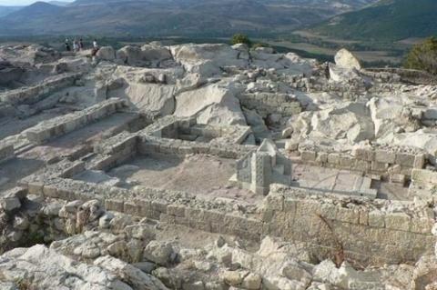 Ancient Perperikon City