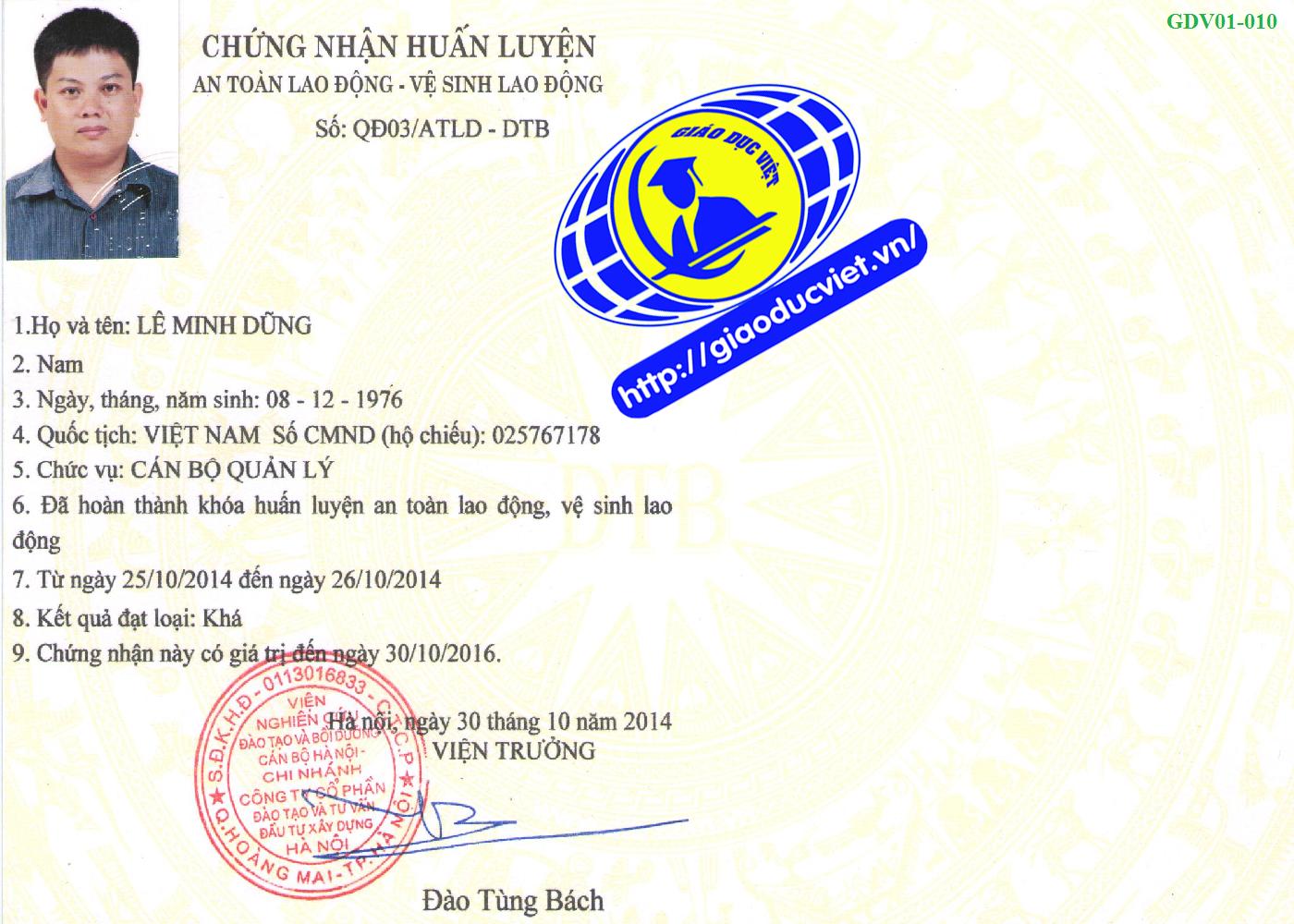 Chứng Nhận Huấn Luyện An Toàn Lao Động - Vệ Sinh Lao Động (Theo Thông Tư 27)
