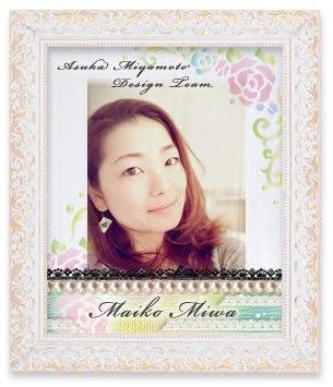 Maiko Miwa