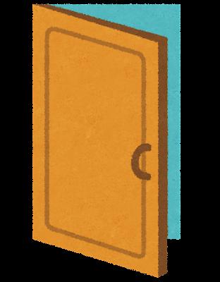 ドアのイラスト