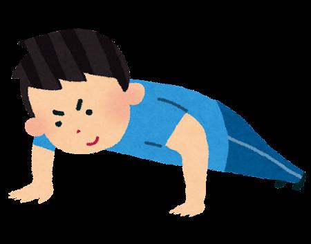 腕立て伏せをする男性のイラスト(筋トレ)