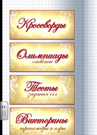 Vneuroka.ru