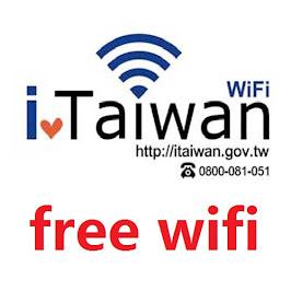 中華電信提供免費Wifi熱點
