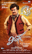 Rajinikanth Linga movie wallpapers-thumbnail-3