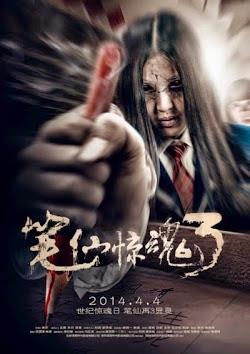 Phim Bút Tiên 3-Bunshinsaba 3