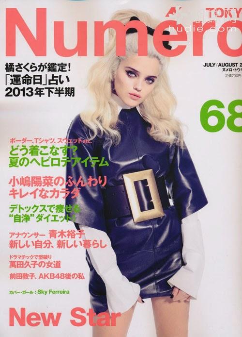 Numero Tokyo (ヌメロ・トウキョウ) July/August 2013